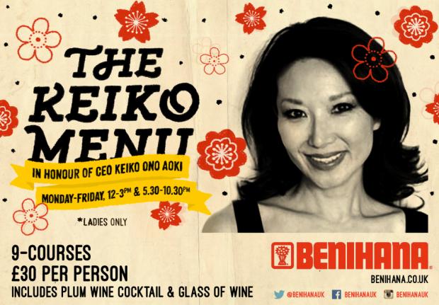 Keiko Benihana ladies only menu