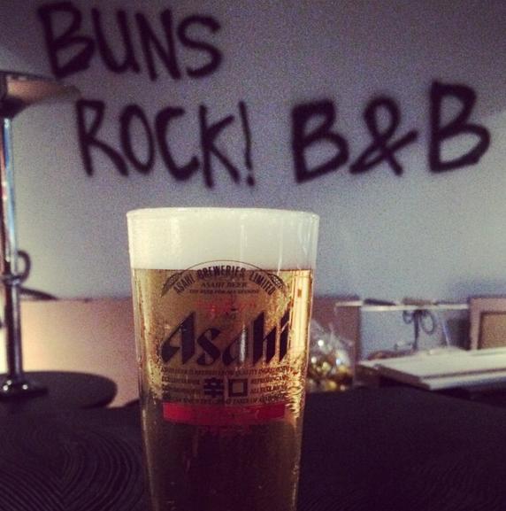 asahi japanese bar beer liverpool street london